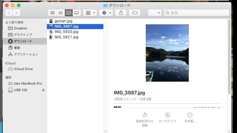MozJPEG無料写真圧縮ツール