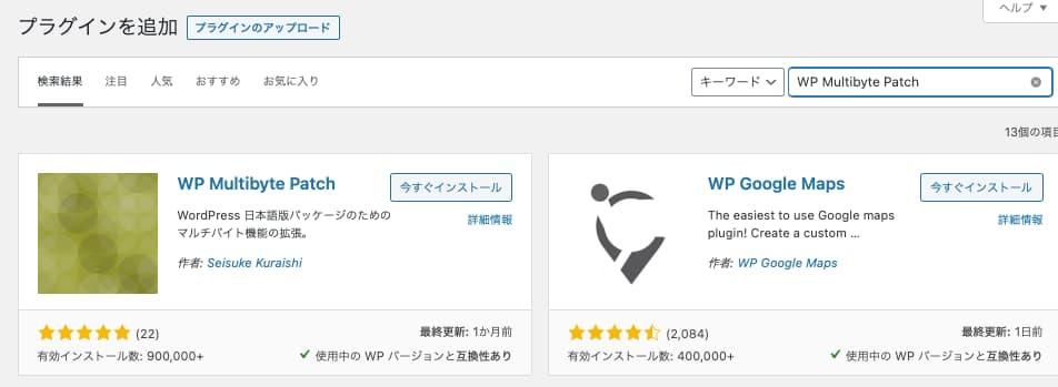 稼ぐブログプラグイン日本語