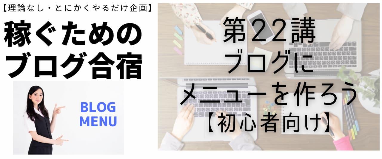 Cocoon(コクーン)ブログトップメニュー