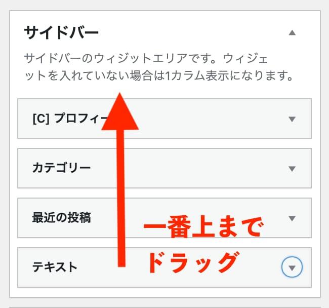 WordPress(ワードプレス)広告コード設定